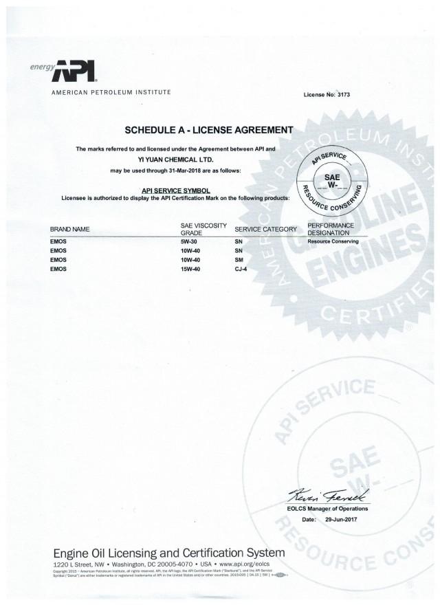 API SCHEDULE A-LICENSE AGREEMENT